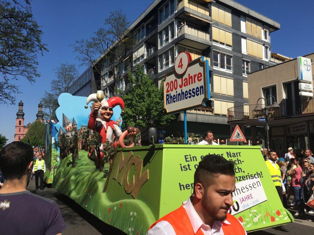 Un char du carnaval